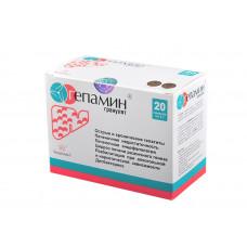 Гепамин (гранулят) 20 пакетиков по 5 г