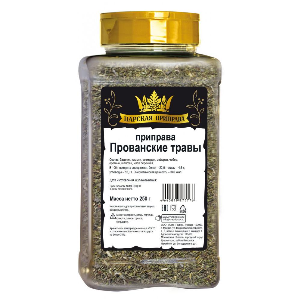 "Приправа ""Прованские травы"" ""Царская приправа"". ПЭТ 250 г"
