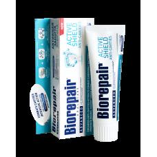 Зубная паста для активной защиты эмали зубов, 75 мл.