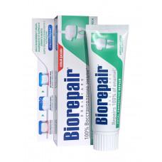 Зубная паста для комплексной защиты зубов и десен, 75 мл.