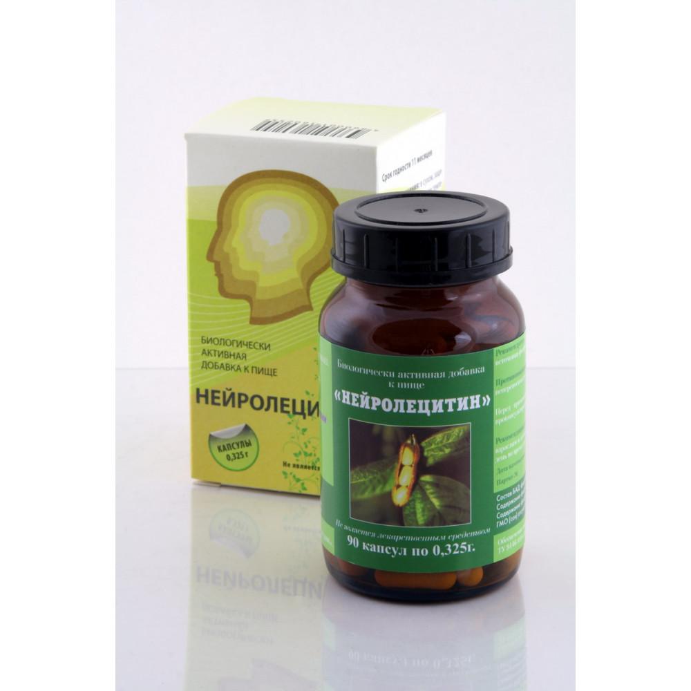 Нейролецитин - 90 капсул