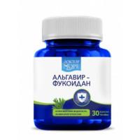 Альгавир-фукоидан, 30 капсул по 0,1 г