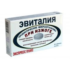 """Эвиталия """"Экспресс плюс"""" при изжоге, пребиотический комплекс, 20 таблеток"""