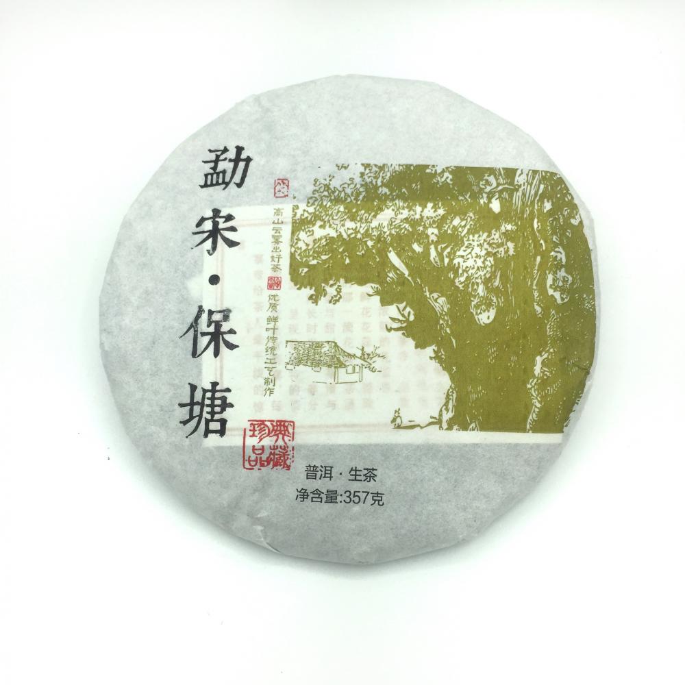Биндао Мэн Сонг, Шен пуэр, 357 г