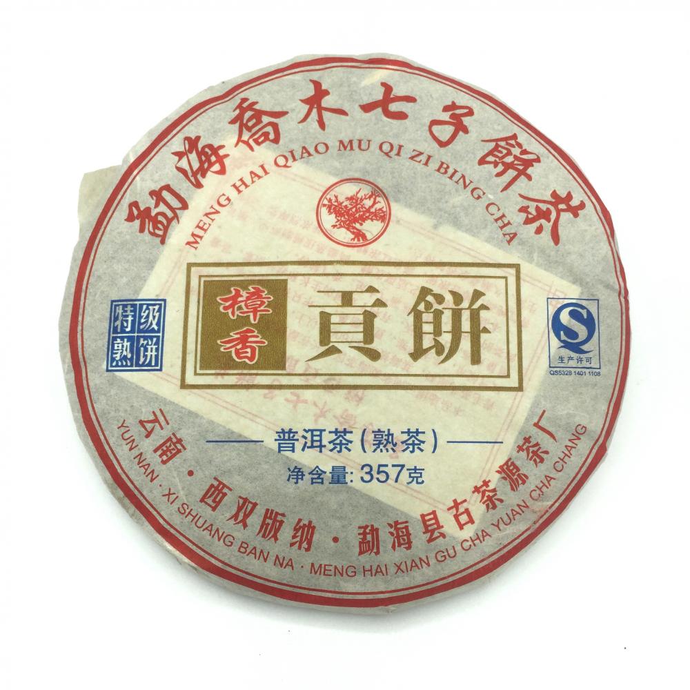 Чан Сян Гун Бин (камфорный торт), Шу пуэр, 357 г