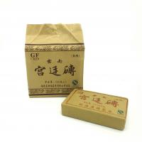 Дворцовый (Гун Тин) Шу пуэр в плитках, 100 г
