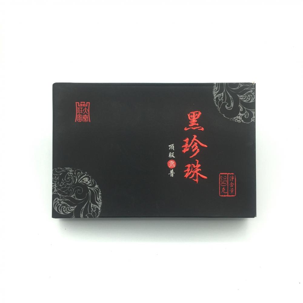 Юн Чжень Хей Чжень Чжу, Шу пуэр, 2015 год, 250 г