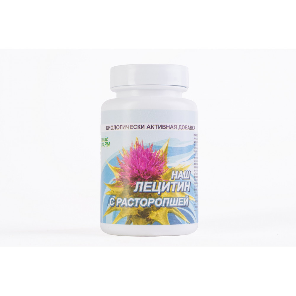 Подсолнечный лецитин с расторопшей - 60 капсул (Наш лецитин)