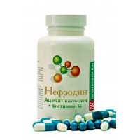 Нефродин с витамином С, 120 капсул