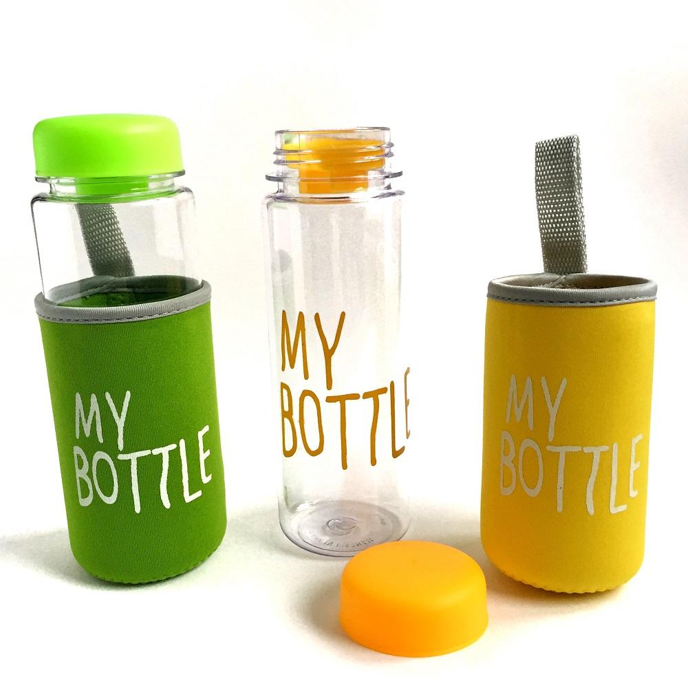 Бутылка для воды My Bottle 500 мл.