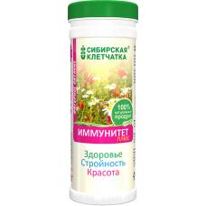 Сибирская клетчатка «Иммунитет плюс» - 170 г