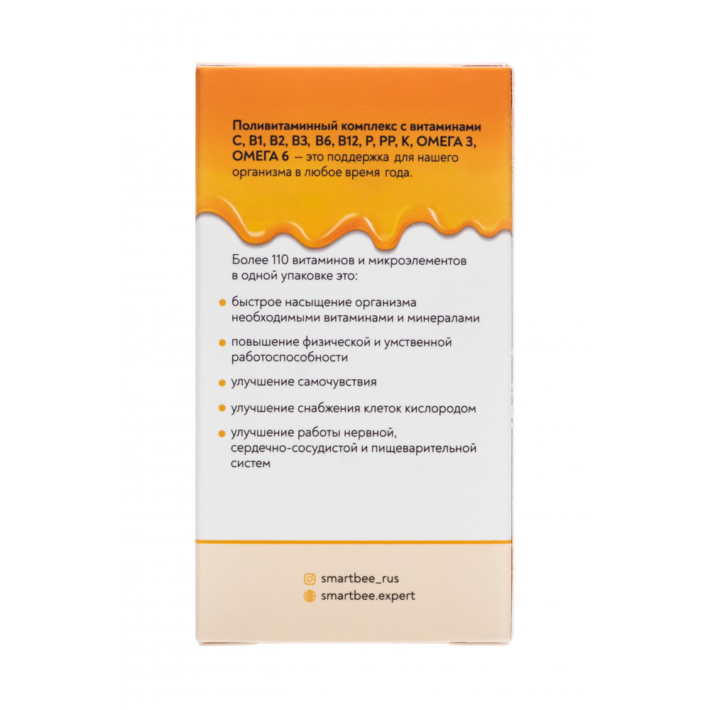 Поливитаминный комплекс органический 40 гр (порошок)